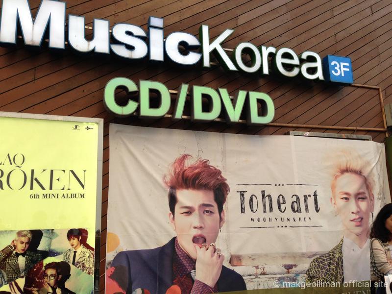 music korea